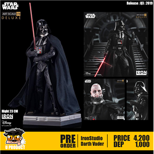 Ironstudio: Star Wars Darth Vader (Deluxe) BDS