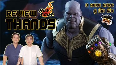 Review Thanos Hottoys Avengers Infinitywars | U here here ยู